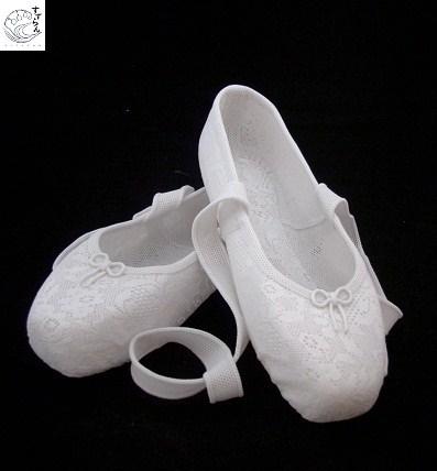 画像1: 【リヤドロ】【純白のバレーシューズ】【... 【リヤドロ】【純白のバレーシューズ】【絶
